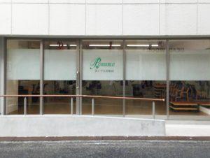 ポシブル岸和田(外観)
